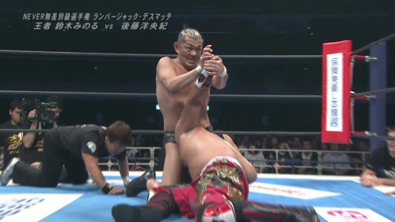 Minoru Suzuki (c) vs. Hirooki Goto (NJPW - DOMINION 6.11 - 2017)