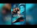Звездный путь Вояджер 1995