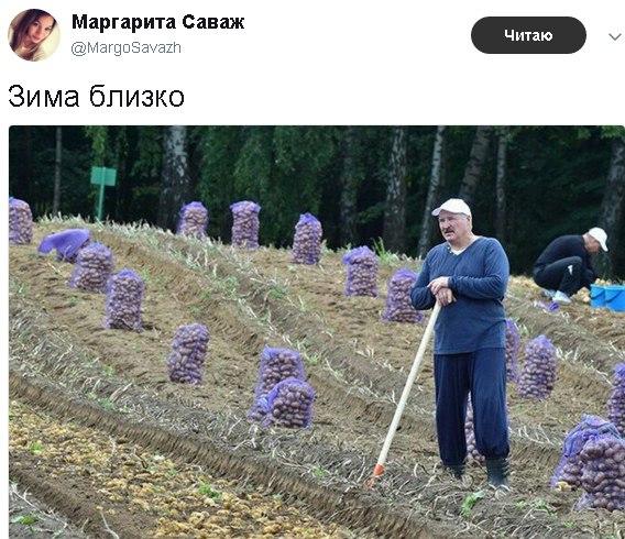 Лукашенко. Зима близко