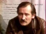 Леонид Филатов -