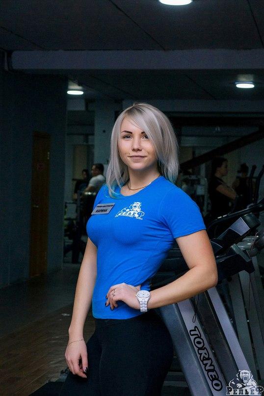 Карина Ведерникова   Санкт-Петербург