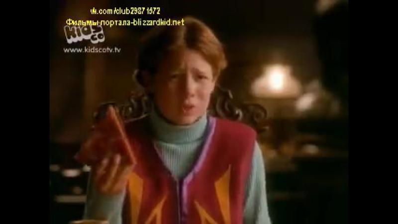 Приключения детей Крайола 20000 лье под водой (1997 США )приключения детский