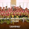 """Вокально-хореографическая студия """"Сюрприз"""""""