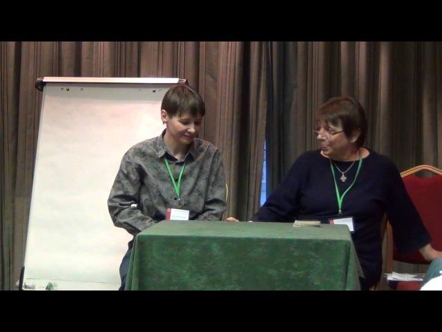 Конференция Открытое Поле Нина Фролова Индивидуальные расстановки с колодой Symbolon
