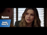 Медики Чикаго  Chicago Med  2 Сезон  6 Серия - Промо Full-HD
