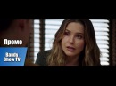Медики Чикаго  Chicago Med  2 Сезон  6 Серия - Промо Full-HD