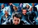 Люди Икс 2 Русский Трейлер пародия