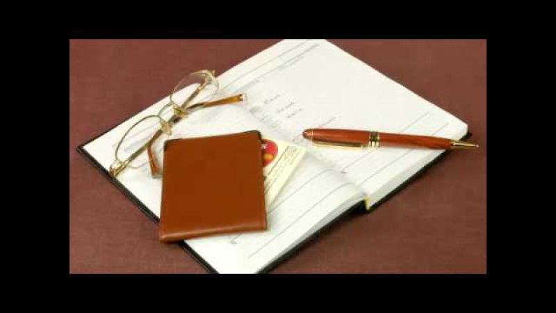 Джим Рон: Как вести личный дневник
