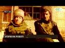 О реакции украинского ТВ на смерть Гиви