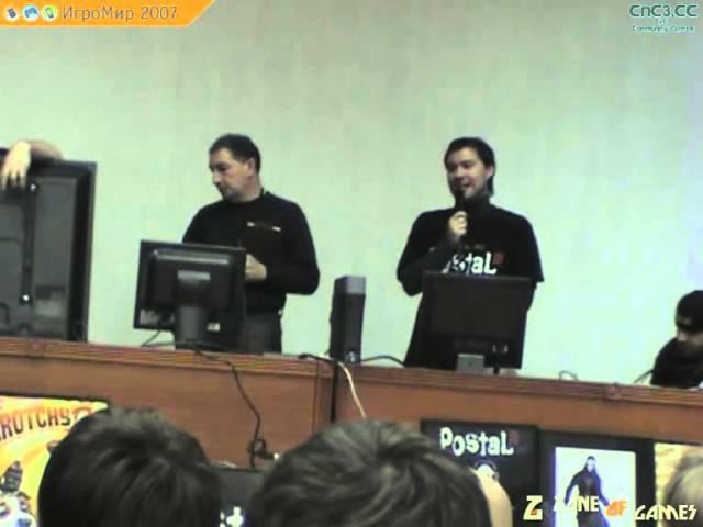 Igromir 2007 - Postal III Presentation