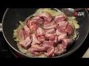 Почему сначала жарим лук, а потом мясо мастер-класс от шеф-повара / Илья Лазерсон / Обед безбрачия
