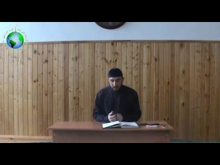 © Ваделов Абдул-Мажид - «Хиджаб».