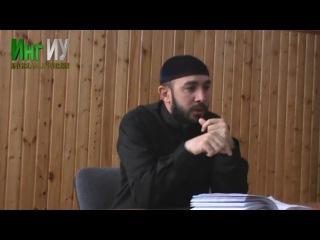 © Ваделов Абдул-Мажид - «Упование на Аллаха (Таваккуль)».