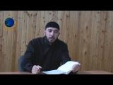 """© Ваделов Абдул-Мажид - «Не стесняйся говорить """"Не знаю""""!»."""