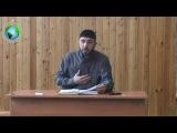 © Ваделов Абдул-Мажид - «О пользе чтения Священного Корана».