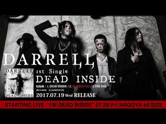 DARRELL「DEAD INSIDE」 全曲SPOT