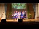 Концерт Ансамбля Народной песни Калинушка 08.04.2014