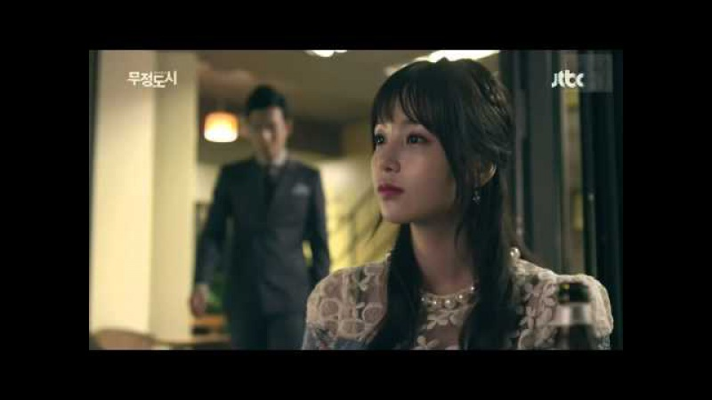 Heartless City OST - Kim Yong Jin - Wound [FMV] ~ The story of Shi-Hyun and Soo-Min