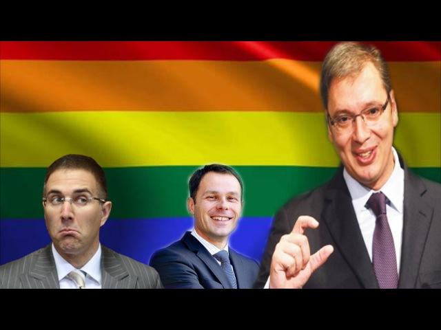 Aleksandar Vučić i mala grupa pedera HIT HIT HIT