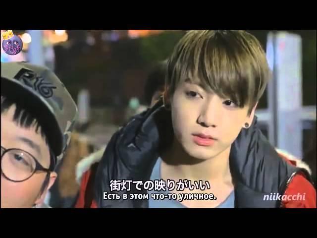 рус саб I Need U MV Making Jap 2 2