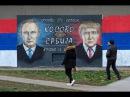 Почему Крым – не Косово, а Украина – не Россия? | Радио Крым.Реалии