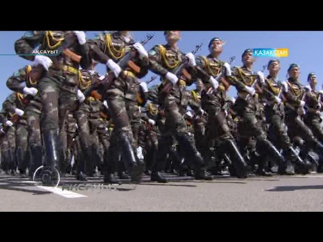 Ақсауыт - Қазақстан Қарулы Күштерінің әскери парадқа дайындығы