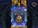 Temple Run 2 (наконец видео)