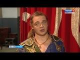 В Брянском цирке новая программа