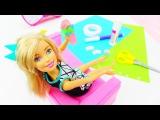 Juegos de vestir a Barbie en la playa
