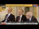 Яна Лантратова рассказала В.В. Путину о проблеме АУЕ