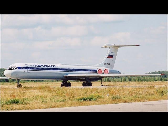 РЕДКОЕ[HD]IL-62М Engine start/Start-Up/Taxi.ИЛ-62М ЗАПУСК.ВЗЛЕТ.ПОСАДКА.