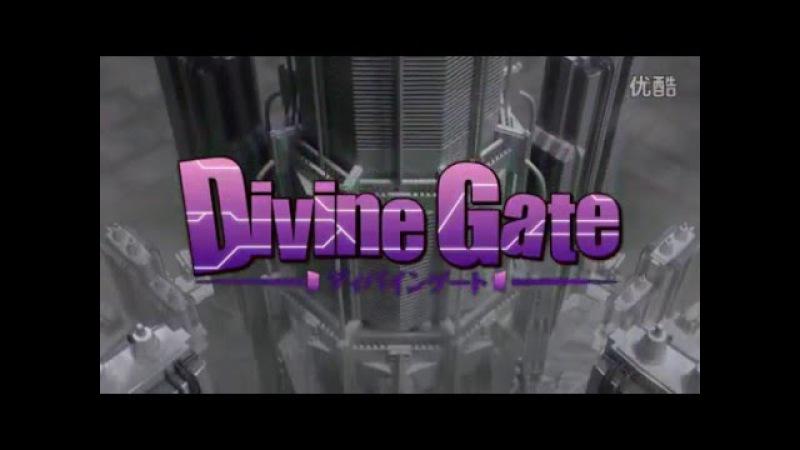 Трейлер Divine Gate Божественные врата