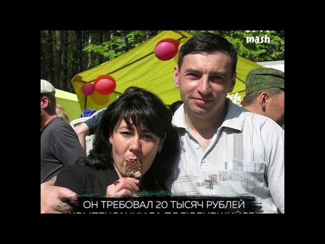 ебля русских женщин порно фото