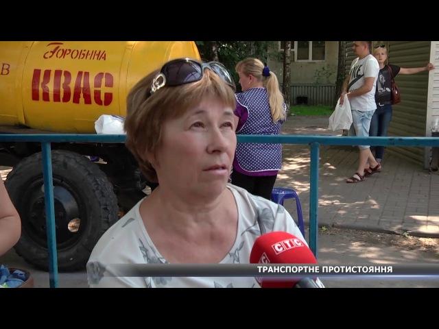Сумчани не хочуть їздити у маршрутках по 4 грн