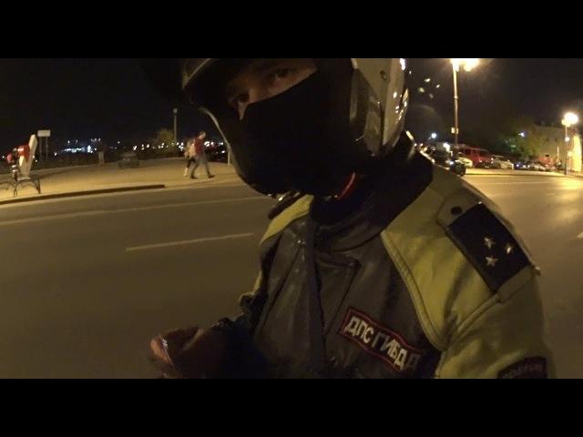 Тюменский мотобат. Самые нормальные гаишники