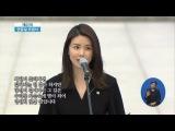 Ли Бо Ен почтила память погибших за Родину