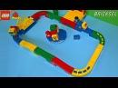 Обзор LEGO DUPLO 2281 Портовое шоссе LEGO DUPLO 2281 Delux Harbor Higway
