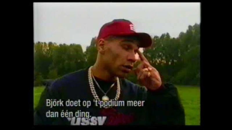 Interview Goldie LolaDaMusica 1996