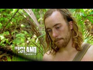 Остров с Беаром Гриллсом(1 сезон 4 серия)