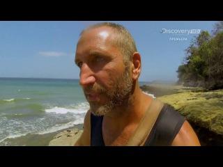 Остров с Беаром Гриллсом(1 сезон 5 серия)