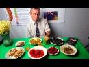 ЗДОРОВЬЕ ПИТАНИЕ КОТОРОЕ ОЧИЩАЕТ И ОЗДОРАВЛИВАЕТ Витамин Б12 Школа питания Урок 2
