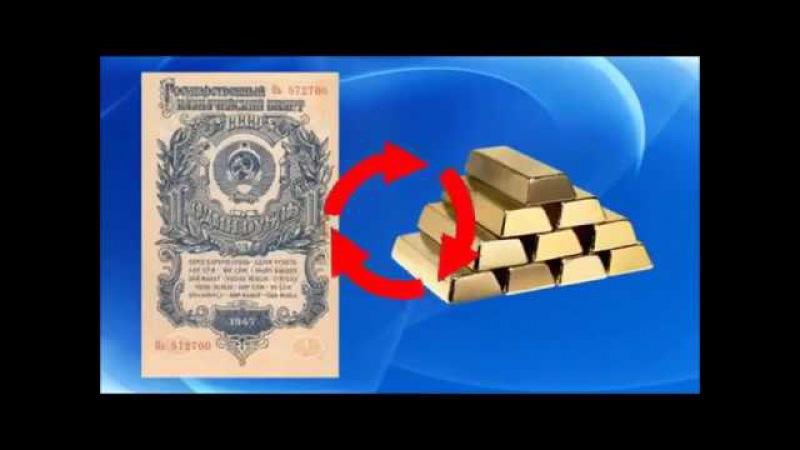 Сталин и Коран против ростовщичества.