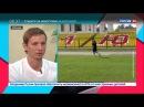 Футбол России Роман Павлюченко игрок клуба Арарат Москва