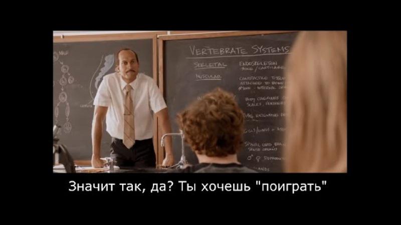 Черный учитель проводит перекличку