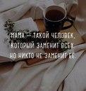 Аня Борисова фото #6