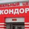 МЦ Кондор Борисоглебск
