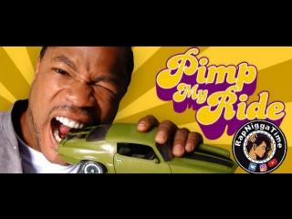 Тачку на прокачку (Pimp My Ride) Сезон 1 Серия 3 #RNTime