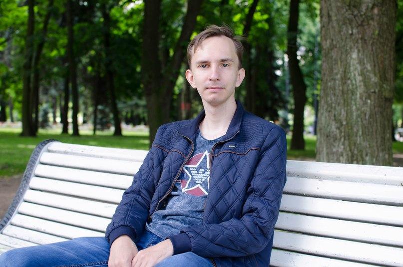 Дмитрий Давыдов | Уральск
