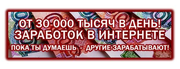русская рулетка отмывание денег
