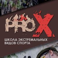 proxschool